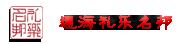 通海县融媒体中心